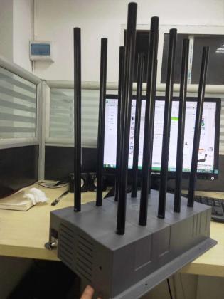 5g cell signal blocker