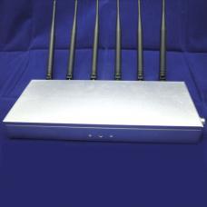 6 Antenna high power 3G DCS PCS cell phone Jammer 8341CA-4